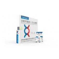 Qitrope® HGH 100ie *sofort wieder lieferbar*